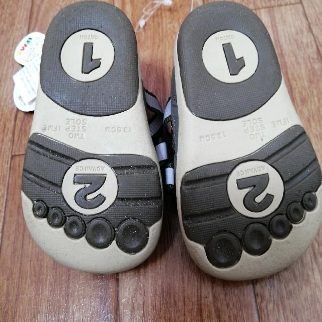 IFME子供靴 13.5(新品未使用) キッズ/ベビー/マタニティのベビー靴/シューズ(~14cm)(スニーカー)の商品写真