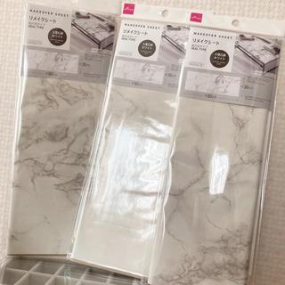 ダイソー リメイクシート 大理石 ホワイト(型紙/パターン)