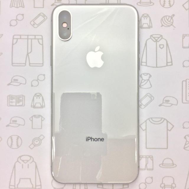 Apple(アップル)の【S】【未使用】iPhoneX/256/356738088670349 スマホ/家電/カメラのスマートフォン/携帯電話(スマートフォン本体)の商品写真