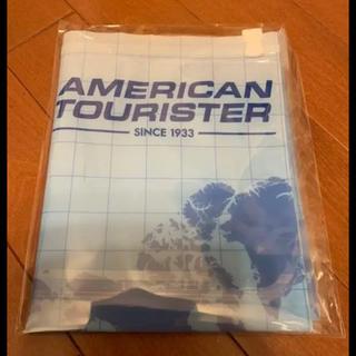 アメリカンツーリスター(American Touristor)のアメリカンツーリスター 圧縮袋 スーツケース ナイロン袋(旅行用品)