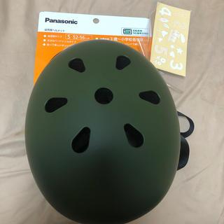 パナソニック(Panasonic)のSATO's shop様専用ページ(自転車)