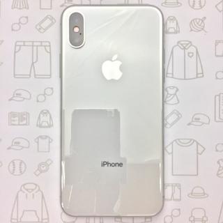 Apple - 【S】【未使用】iPhoneX/256/356738088671115