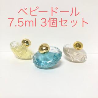 ベビードール(BABYDOLL)のイヴサンローラン 香水 ベビードール 7.5ml 3個セット(香水(女性用))
