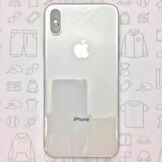 Apple - 【S】【未使用】iPhoneX/256/353020092367920
