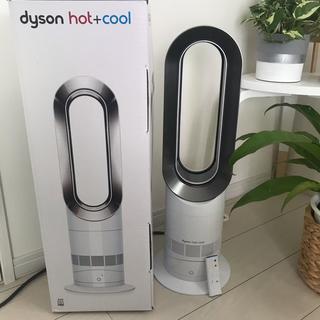 Dyson - ダイソン ホット&クールAM09