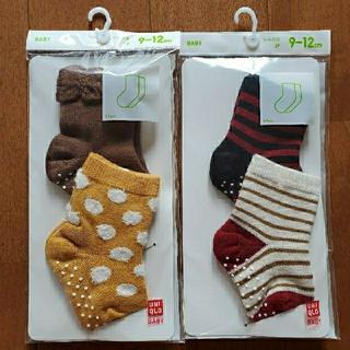 ユニクロ(UNIQLO)の新品未開封 UNIQLO ベビー靴下 9-12cm(靴下/タイツ)