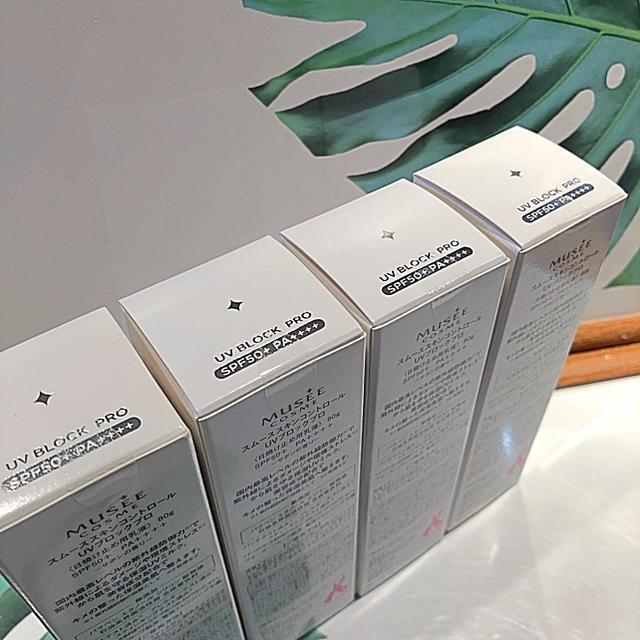 ミュゼ スムーススキンコントロール UVブロックプロ 4本セット 新品未開封 コスメ/美容のボディケア(日焼け止め/サンオイル)の商品写真
