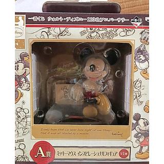 ミッキーマウス - 1番くじ 110th ミッキーマウスフィギュア
