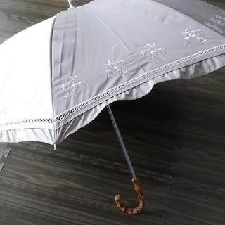 MICHEL KLEIN - 晴雨兼用  バンプー日傘