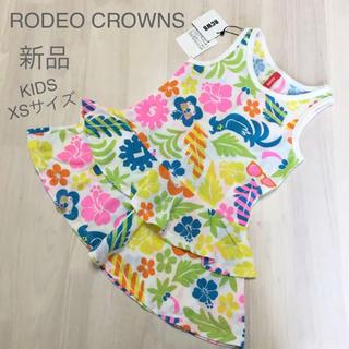 ロデオクラウンズワイドボウル(RODEO CROWNS WIDE BOWL)のキッズXS✨新品タグ付き✨ロデオクラウンズ❤️アロハ柄ロディワンピース(ワンピース)