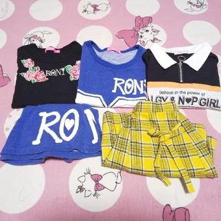 ジェニィ(JENNI)の即購入OK♡130 女の子 ブランド まとめ売り(Tシャツ/カットソー)