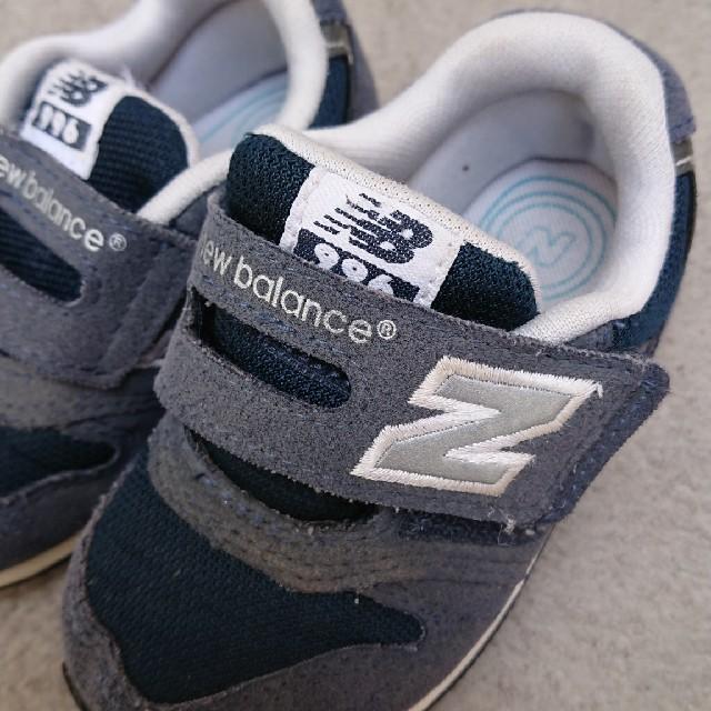 New Balance(ニューバランス)のニューバランス 13.5cm キッズ/ベビー/マタニティのベビー靴/シューズ(~14cm)(スニーカー)の商品写真