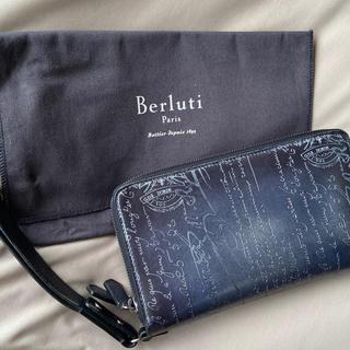 ベルルッティ(Berluti)のベルルッティ  タリ レザーオールインワン 長財布(長財布)