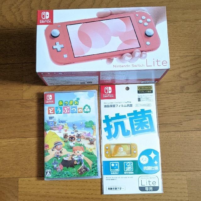 Nintendo Switch(ニンテンドースイッチ)の新品 Switch Lite コーラル & どうぶつの森 保護フィルム セット エンタメ/ホビーのゲームソフト/ゲーム機本体(携帯用ゲーム機本体)の商品写真