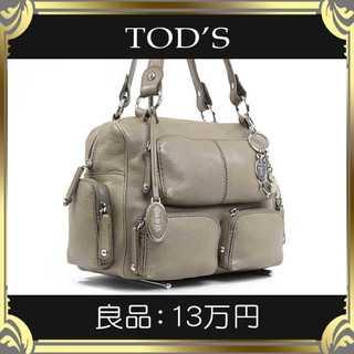 トッズ(TOD'S)の【真贋査定済・送料無料】トッズのハンドバッグ・良品・本物・本革・チャーム(ハンドバッグ)