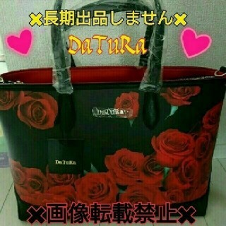 ダチュラ(DaTuRa)の✖着払いのみ✖🥀DaTuRa🥀希少✨薔薇柄トート♡新品✨(トートバッグ)