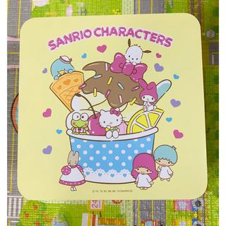 サンリオ - サンリオ◇当たりくじ ミニテーブル◇キティ/マイメロ/ポチャッコ/けろっぴ