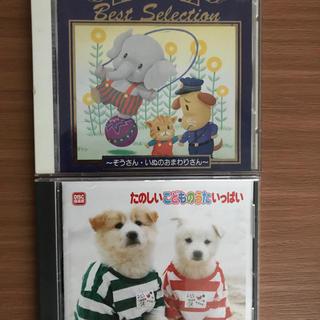 子供のうた CD  ベスト(童謡/子どもの歌)
