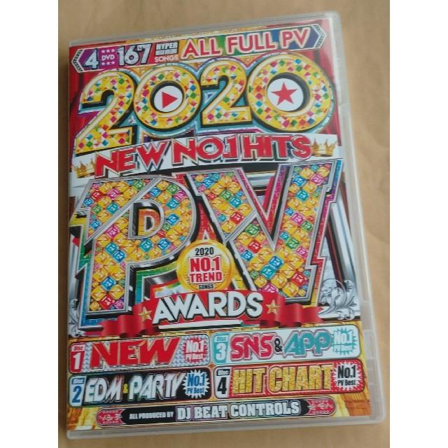 洋楽 DVD 2020年超最新最速 最優秀PVベスト4枚組 エンタメ/ホビーのDVD/ブルーレイ(ミュージック)の商品写真