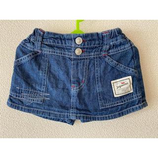 80センチ ズボン(パンツ)