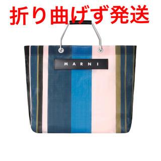 マルニ(Marni)のマルニ フラワーカフェ ストライプバッグ 新品 紗栄子愛用 ナイトブルー(トートバッグ)