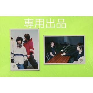 アラシ(嵐)のいちご様専用 嵐 大野智さん 相葉雅紀さん 天然コンビ 公式写真 2枚セット(その他)