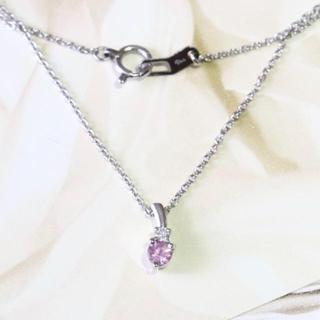 スタージュエリー(STAR JEWELRY)のスタージュエリー pt950 ピンクサファイア&ダイヤ ネックレス(ネックレス)