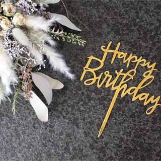 【新品】Happy Birthday Cake Topper ゴールド(その他)