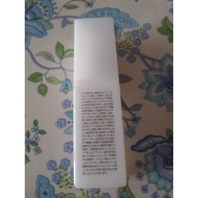 KAMIKA ヘアオイル 洋梨&フリージアの香り 50ml コスメ/美容のヘアケア/スタイリング(オイル/美容液)の商品写真