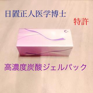 炭酸パック グレースアイコ 1箱10回分(パック/フェイスマスク)