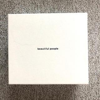 ビューティフルピープル(beautiful people)のbeautiful people box(その他)