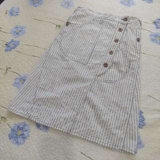 キューブシュガー(CUBE SUGAR)のライムインク 巻きスカート(ロングスカート)