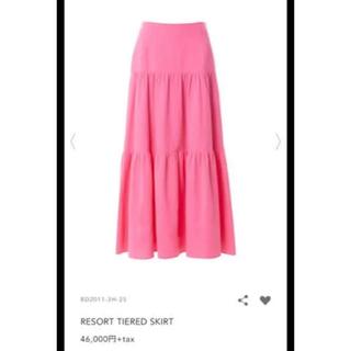 バーニーズニューヨーク(BARNEYS NEW YORK)のボーダーズアットバルコニー スカート今期品 36(ロングスカート)