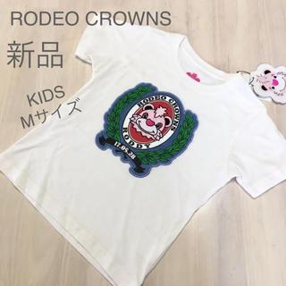 ロデオクラウンズワイドボウル(RODEO CROWNS WIDE BOWL)のキッズM✨新品✨ロデオクラウンズ❤️バースデー限定Tシャツ ステッカー付き(Tシャツ/カットソー)