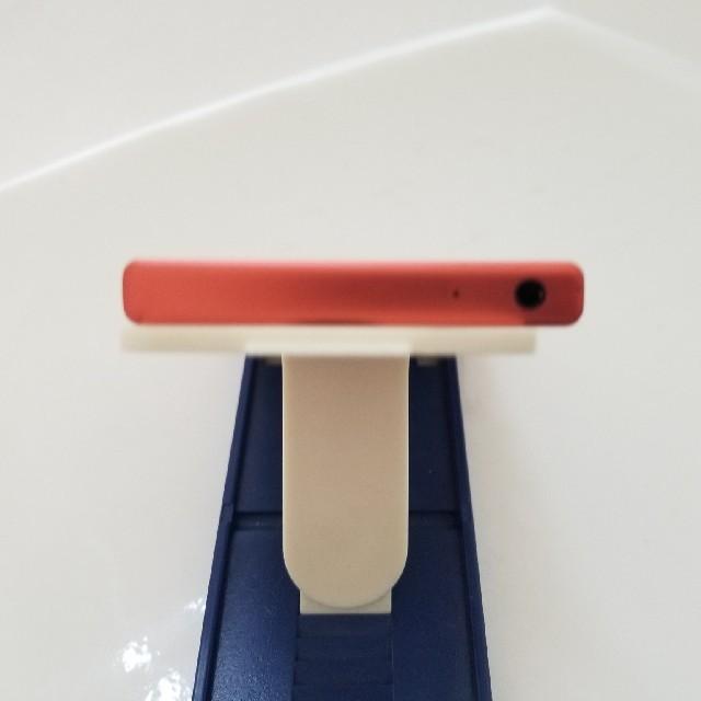 SONY(ソニー)の256 ジャンク doSO-02K Xperia XZ1 compact スマホ/家電/カメラのスマートフォン/携帯電話(スマートフォン本体)の商品写真