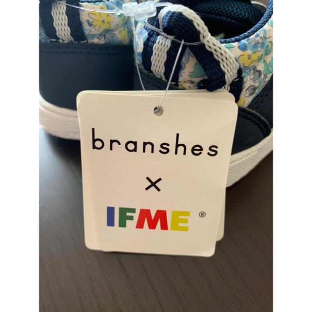 Branshes(ブランシェス)の値下げ!branshes × IFME 15cm キッズ/ベビー/マタニティのキッズ靴/シューズ(15cm~)(スニーカー)の商品写真