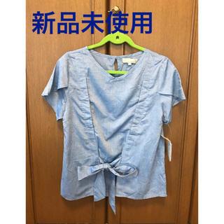 ニシマツヤ(西松屋)の授乳服 (産前産後)西松屋(マタニティトップス)