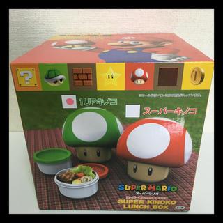 ニンテンドウ(任天堂)のスーパーマリオ スーパーキノコランチボックス 弁当箱 1UPキノコ(弁当用品)