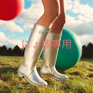 ハンター(HUNTER)のHUNTER レインブーツ 長靴 SILVER シルバー(レインブーツ/長靴)