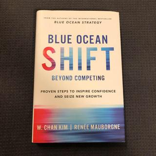 Blue Ocean Shift ブルーオーシャン戦略 洋書