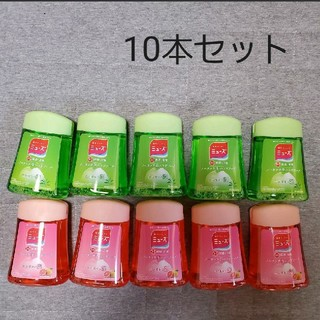 Mew's - ミューズ ノータッチ 泡 ハンドソープ 詰替えボトル 10本セット