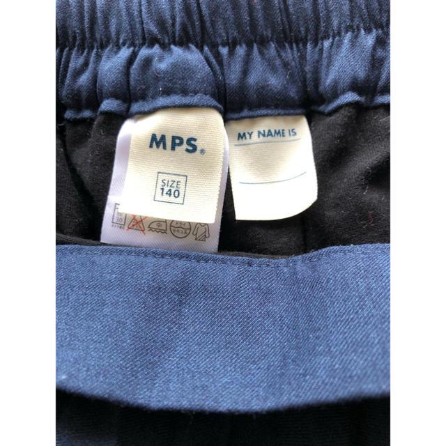MPS(エムピーエス)の未使用品 MPS ネイビー プリーツスカート  140  キッズ/ベビー/マタニティのキッズ服女の子用(90cm~)(スカート)の商品写真