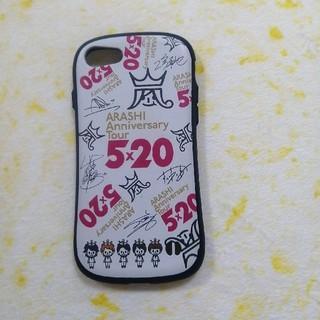 アラシ(嵐)のiPhone 7ケース 嵐 5×20(iPhoneケース)