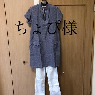 フレームワーク(FRAMeWORK)のチュニックとシャツ(チュニック)