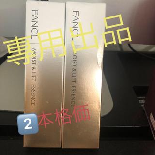 ファンケル(FANCL)のファンケル モイスト&リフトエッセンス(M&L エッセンス)18ml(美容液)