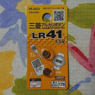 ミツビシ(三菱)の三菱 アルカリボタン電池 LR41 (バッテリー/充電器)