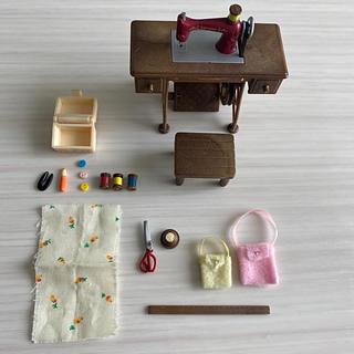 エポック(EPOCH)のシルバニアファミリー ミシンセット(ぬいぐるみ/人形)