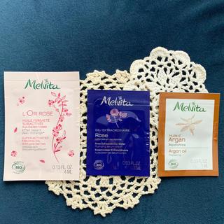 メルヴィータ(Melvita)のMelvita セット(サンプル/トライアルキット)