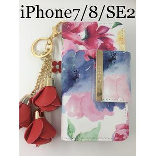 新品❤️iPhone6.6s.7.8手帳型ケース❤️大人可愛い花柄❤️薔薇付き(iPhoneケース)