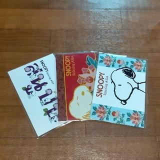 スヌーピー(SNOOPY)のスヌーピーのポストカード(使用済み切手/官製はがき)
